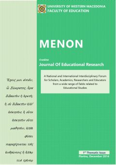 menon_issue_1st_special_2014_001.jpg