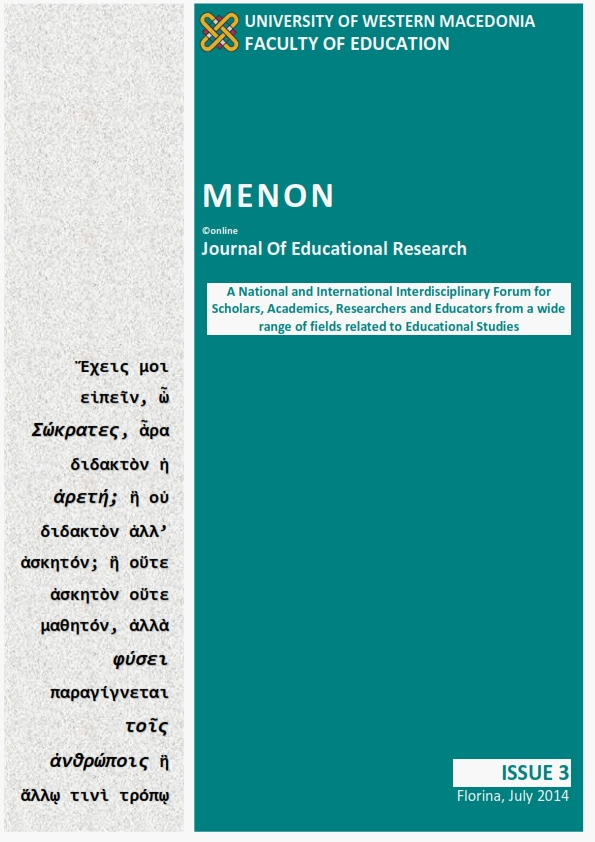 menon_issue_2b_2013_001.jpg